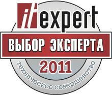 Награда издания IT World за техническое совершенство